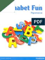 Alphabet_Fun.pdf