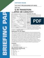 Iraq Scenarios