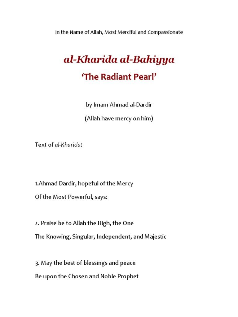 Al-Kharida Al-Bahiyya the Radiant Pearl | Sahabah | Prophets And ...