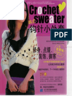 Crochet Sweater.pdf