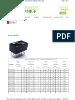 UTH12T05 Datasheet