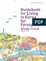 GuideBook Korea