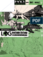 Log Horizon 1_ The Beginning of a Differen - Mamare Touno.epub