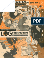 Log Horizon 5_ Sunday in the District of A - Mamare Touno.epub