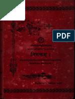 The Nirukta of Yaska Muni - Pt. Mukund Jha Bakshi_Part1