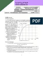 physique (9).pdf