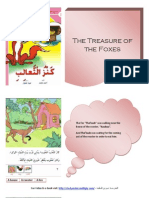 The Treasure of the Fox - A Translation of an Arabic Story for Kids