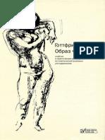 Bammes_G_-_Obraz_cheloveka.pdf