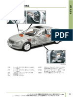 Batterie_Bordnetz_BR221_Bordnetzkomp__jp.pdf