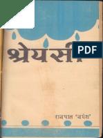 Shreyasi - Rajpala Jayesh