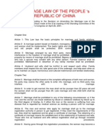 MARRIAGE LAW OF THE PEOPLE in china.docx