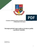 Strategie CONSILIUL DE SUPRAVEGHERE AUDIT.pdf