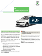 http://vnx.su/ Scoda A7 Octavia Owners Manual.pdf