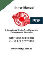 Beginnermanual Chito Ryu Karate