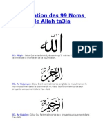 99 Noms de Allah
