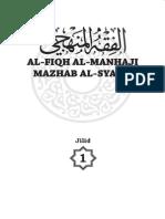 Fiqh Manhaj Syafie Jilid_1