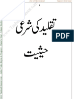 Taqleed Ki Shari Hasiat 1