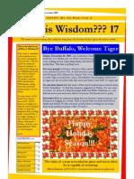 What is Wisdom 17