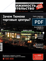 41_510_for_WEB.pdf