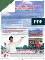 tian gong seminario.pdf
