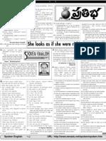 June ('08)-11 - Spoken English/Eenadu/Pratibha
