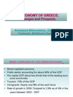 The economy of Greece:Challenges and Prospects