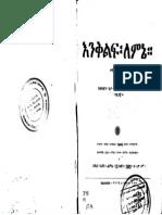 Enqlf lemne p1.pdf