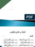 Bahasa Arab 9 Julai
