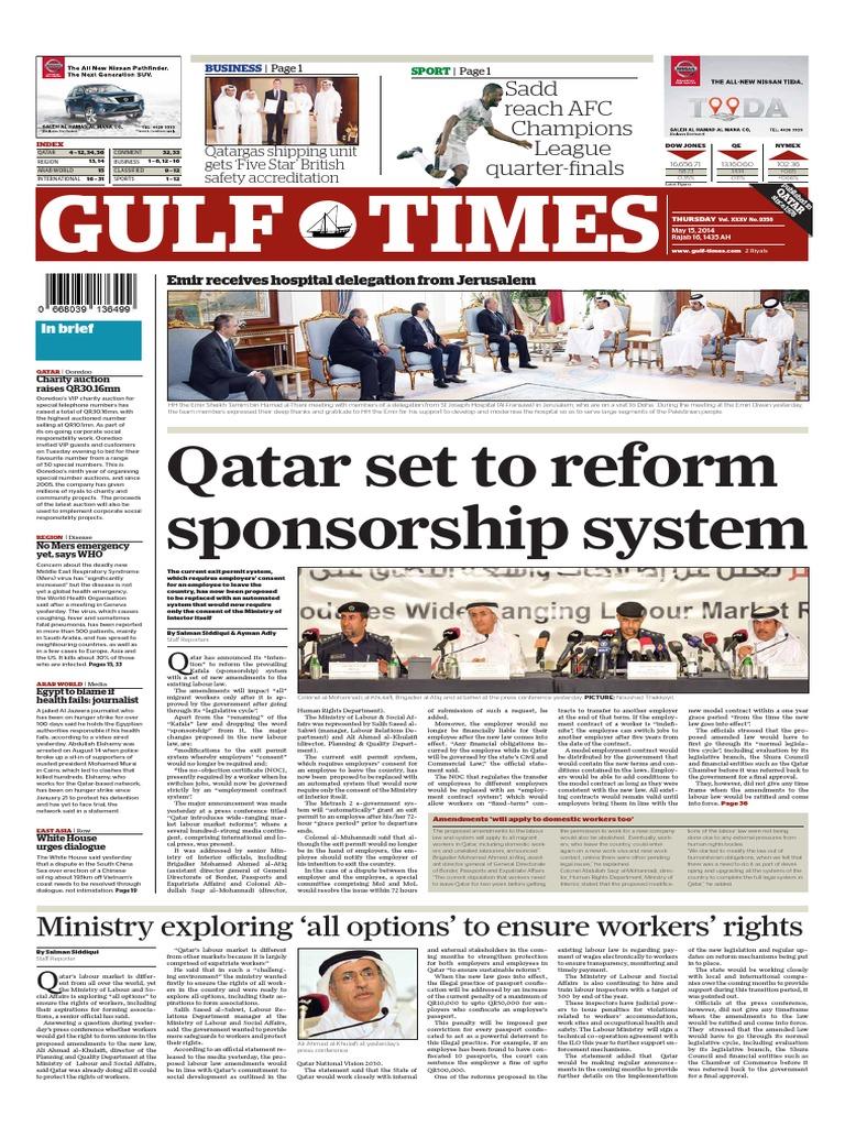 15 may 2014 qatar doha fandeluxe Gallery