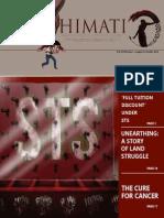 HIMATI Vol. XVIII Issue 1