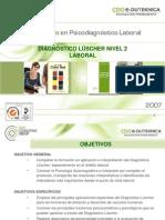 Módulo_Integración.ppt