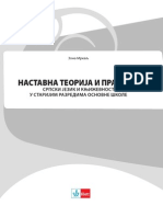 srpski_jezik_5.pdf