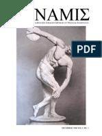 dynamis december06.pdf