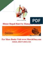 8 Himur Rupali Ratri by Humayun Ahmed [1998]