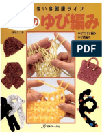 Finger Knitting (Japan)