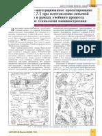 yaroslavl.pdf