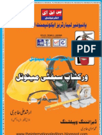 ISO Safety Instruction Manual Urdu by Arshad-Ali-Tahiri