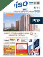Aviso (DN) - Part 1 - 41 /663/