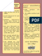 Food Campaine new.pdf