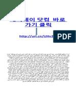 제이제이.평촌오피~◈_url.cn/UHv2Vr_◈~산본오피,신촌건마,강남여관바리.