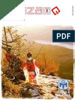 Bilten Mense Srbije 121elektronski