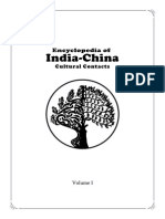 India ChinaEncyclopedia Vol 1