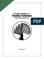 India ChinaEncyclopedia Vol 2
