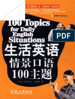 100 topics for daily english situations