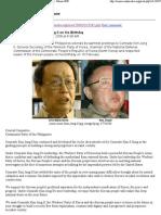 Greetings to Comrade Kim Yong Il