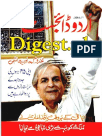 Urdu Digest October 2014