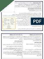 Quiz Reproduction1.pdf