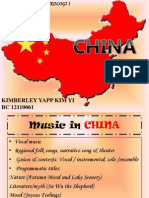 China Musical Instruments