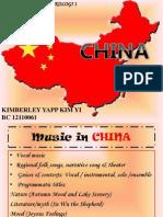 China Musical Instruments