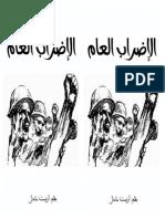 greve G.pdf